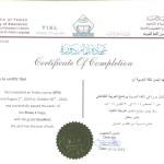 GPA Certificate
