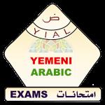 Yemeni Arabic Program YA