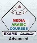 Protected: MA V Exams