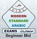 Protected: Modern Standard Arabic Beginner Mid Exams