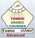 Protected: Yemeni Arabic Advanced (V) Exams