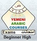 Protected: Yemeni Arabic Beginner High Exams