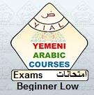Protected: Yemeni_Arabic _I_Exams_2016