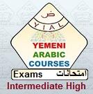 Protected: Yemeni Arabic Intermediate High (IV) Exams