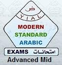 Protected: Modern Standard Arabic MSA Advanced Mid (VIII) Exams
