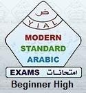 Protected: Modern Standard Arabic Beginner High Exams