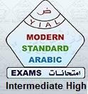 Protected: Modern Standard Arabic Intermediate High Exams