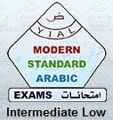 Protected: Modern Standard Arabic Intermediate Low (IV)Exams