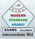 Protected: Modern Standard Arabic Intermediate Mid Exams